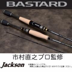 ●ジャクソン バスタード BTC-671ML (ベイト・1ピース) 【送料無料】【jks】