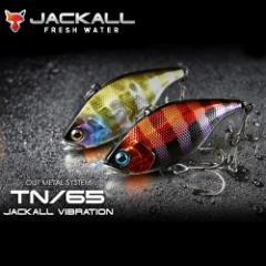 ●ジャッカル TN65 オリジナルサウンド 【メール便配送可】