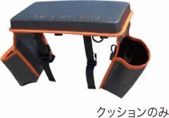 ●BMOジャパン BMチェアクッション BM-FCSC200