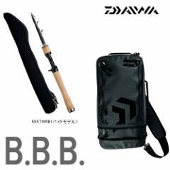 ●ダイワ B.B.B. トリプルビー 595TMRB (ベイトモデル) 【送料無料】