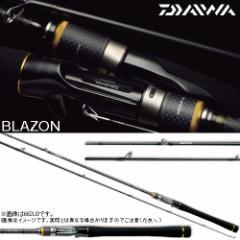 ●ダイワ ブレイゾン 661LB (ベイトモデル) 【送料無料】