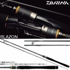 ●ダイワ ブレイゾン 631LS (スピニングモデル)【ts01】