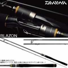 ●ダイワ ブレイゾン 701MLS (スピニングモデル) 【送料無料】