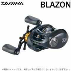 ●ダイワ ブレイゾン 100H (右ハンドル) 【送料無料】