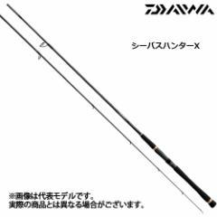 ●ダイワ シーバスハンターX 100MH 【送料無料】