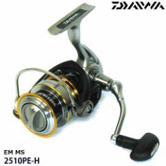 ●ダイワ 16 EM MS 2510PE-H 【送料無料】
