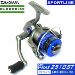 ●グローブライド(ダイワ) スポーツライン SPORTLINE MK V-MAX 2510ST(PE1.0号-100m付)