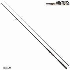 ●ダイワ モアザン エキスパート EX AGS 109ML/M (スピニングモデル)