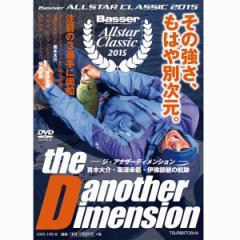 ●【DVD】バサー・オールスタークラシック 2015 ジ・アナザーディメンション 【メール便配送可】