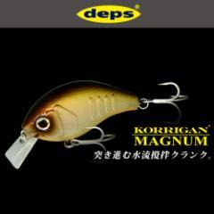 ●デプス Deps コリガンマグナム150 【メール便配送可】