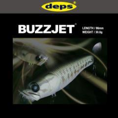 ●デプス Deps BUZZJET バズジェット (2)