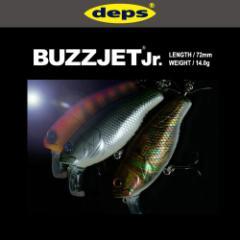 ●デプス Deps BUZZJET Jr バズジェット ジュニア (1) 【メール便配送可】