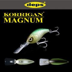 ●デプス Deps コリガンマグナム350 【メール便配送可】