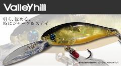 ●バレーヒル ガイドプライド ビーフリーズ GP65 ダイブ アワビインサートカラー 【メール便配送可】