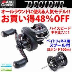 【在庫限定48%OFF】アブガルシア DECIDER 7 ディサイダー7 (右ハンドル) 【送料無料】