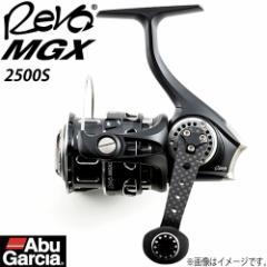 ●アブガルシア REVO レボ MGX 2500S 【送料無料】【ts02】