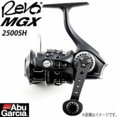 ●アブガルシア REVO レボ MGX 2500SH 【送料無料】