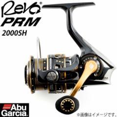 ●アブガルシア REVO レボ PRM 2000SH 【送料無料】