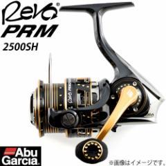 ●アブガルシア REVO レボ PRM 2500SH 【送料無料】