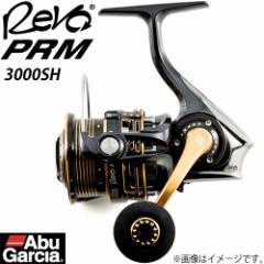 ●アブガルシア REVO レボ PRM 3000SH 【送料無料】