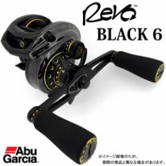 ●アブガルシア Abu Revo(レボ) BLACK6 ブラック6 (右ハンドル) 【送料無料】【ts02】
