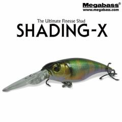 ●メガバス SHADING-X シャッディング-X 【メール便配送可】 【mb5】