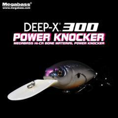 ●メガバス DEEP-X 300 パワーノッカー 【メール便配送可】 【mb5】