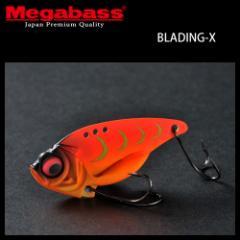 ●メガバス BLADING-X ブレイディングX 1/4oz 【メール便配送可】【ts05】【metal】