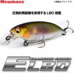 ●メガバス ELBO エルボー 【メール便配送可】 【mb5】