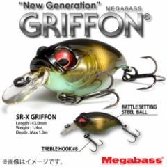 ●メガバス NEW SR-X グリフォン 【メール便配送可】 【mb5】
