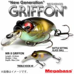 ●メガバス NEW MR-X グリフォン 【メール便配送可】 【mb5】