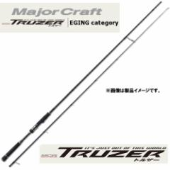 ●メジャークラフト トルザー TZS-862E