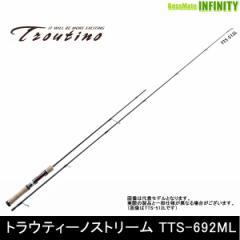 ●メジャークラフト トラウティーノ TTS-692ML (スピニングモデル)