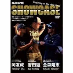 ●【DVD】レイドジャパン ショーケース 【メール便配送可】