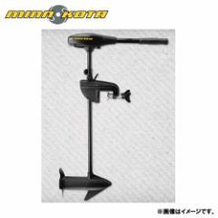 ●ミンコタ エンデューラ マックス 40 ボイジャー105A&キサカ充電器セット 【送料無料】