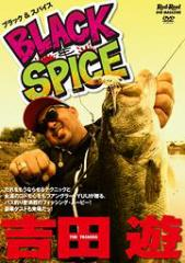 ●【DVD】ブラック&スパイス 吉田遊 【メール便配送可】