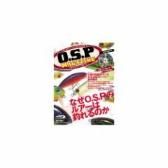 ●【本】O.S.Pマガジン 地球丸 《付録DVD付》 【メール便配送可】