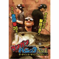 ●【DVD】ランガンパニック No.1 吉田撃 【メール便配送可】