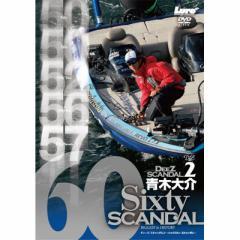 ●【DVD】ディーズスキャンダル2 青木大介 【メール便配送可】【adm】