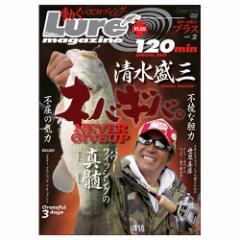 ●【本】ネバギバ。THE 2nd (ザ・セカンド) 清水盛三 内外出版 《W付録DVD+BOX付》