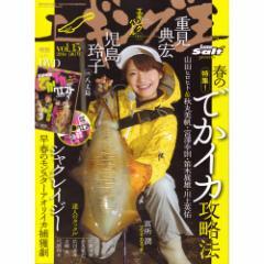 ●【本】ルアーマガジンソルト エギング王 Vol.15 DVD付 内外出版社 【メール便配送可】