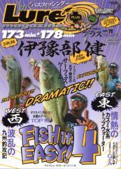 ●【本】フィッシュイットイージー!part4 伊豫部健 (小冊子&DVD2枚組) 内外出版社