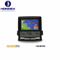 ●ホンデックス HONDEX HE-601GP2 5型ワイドカラー液晶プロッター魚探 GPSアンテナ内蔵モデル 【送料無料】