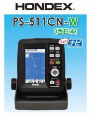 ●ホンデックス HONDEX PS-511CN-W (西日本)