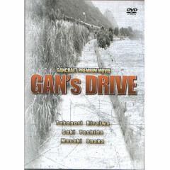 ●【DVD】ガンズドライブ 【メール便配送可】