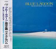 高中正義 ベスト / 高中正義 【CD】 EJS-6132-JP