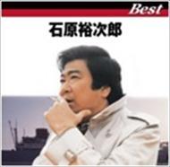 石原裕次郎 ベスト / 石原裕次郎 【CD】 ONK-14-ON
