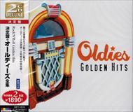 オールディーズ 全集 / オムニバス 【2CD】 SET-1019-JP