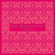 ☆【おまけ付】MIKA NAKASHIMA TRIBUTE(通常盤)【CD】 AICL-3066-SK