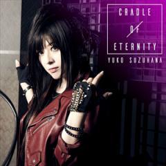 ☆【おまけ付】CRADLE OF ETERNITY / 鈴華ゆう子 【CD+DVD スマプラ対応】 AVCD-93524-SK